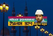 ভারতের তামিল সংগীত পরিচালক ও অভিনয় শিল্পী কুরালারাসানর ইসলাম গ্রহণ