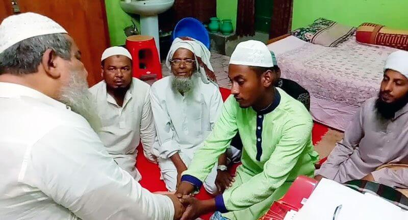 ইসলাম-গ্রহণ