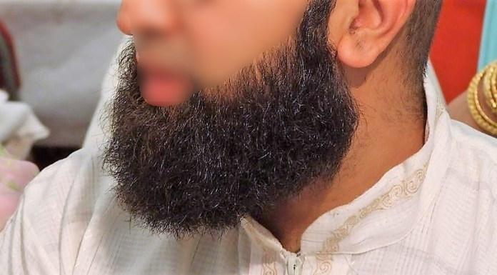 দাড়ি beard
