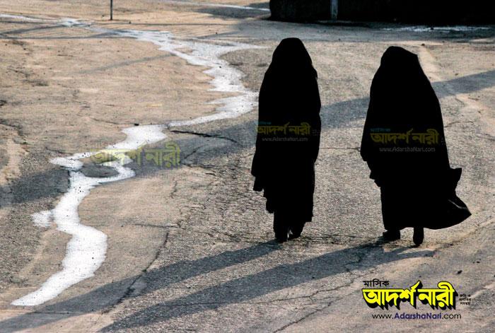 বোরকা-হিজাব-নারী-মুস্লিমা-রমণী