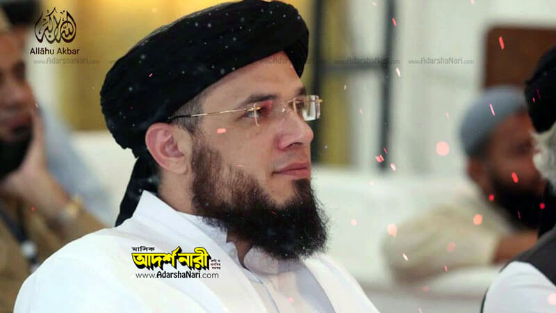 Mufti-Syed-Adnan-Kakakhail মুফতি সাঈদ আদনান কাকাখাইল